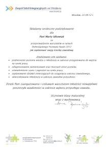 podziekowaniaDFN2012ZespolSzkolIntegracyjnych